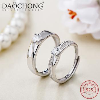 Pair Engagement Ring Unique Design Couple Rings For Tanishq