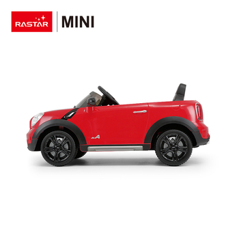 Rastar Hot Sell Kids Ride On Cars Remote Control Automatic - Ride on cars