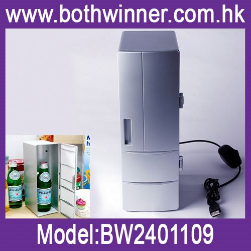 Fridge compressor scrap ,h0t370 mini vegetable refrigerator , portable mini car fridge