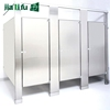 Jialifu Shopping Mall metal aluminum honeycomb toilet partitions
