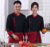 Unisex Gender and Uniform Product Type restaurant uniform Cafe uniforms