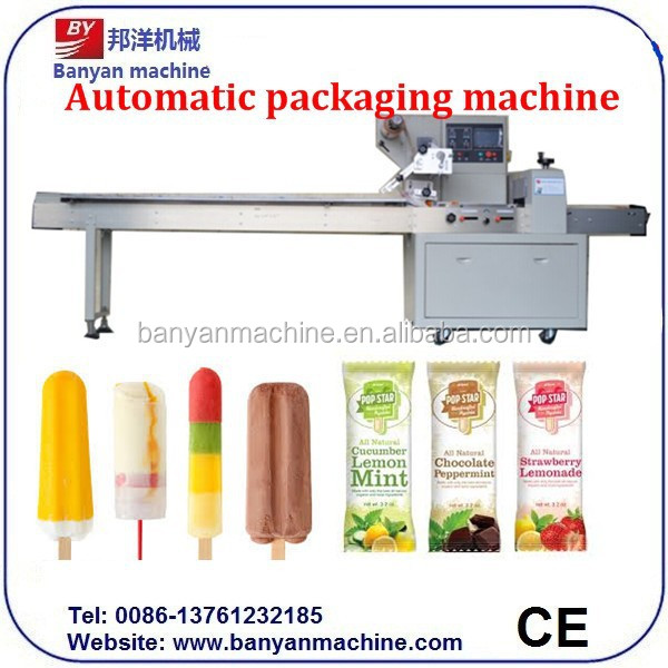 BY-250 Automatic Horizontal ice lolly/ Popsicle Packaging Machine /0086-18321225863