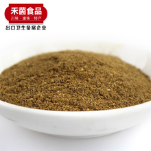 Natural organic China spice Sichuan green pepper powder