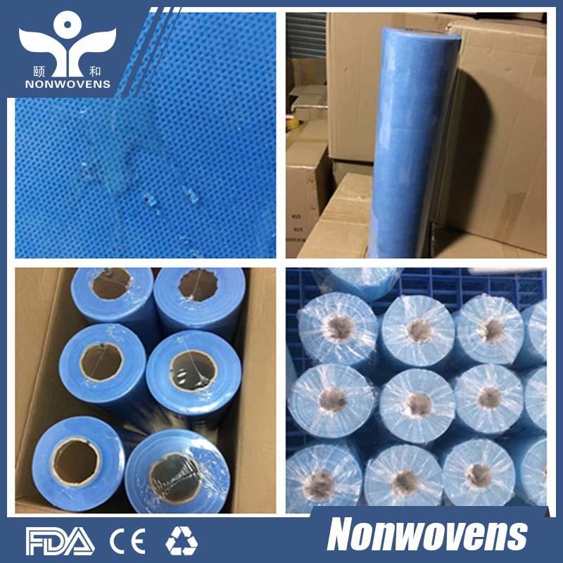 PP/SMS/SMMS/SSMMS 의료 블루 비 짠 의료 사용