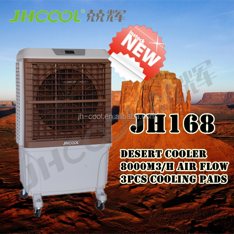 Electric Power Source and Portable air cooler fan