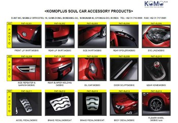 Kia Soul Accessories >> Kia Soul Car Accessory Buy Car Accessories New Product On Alibaba Com