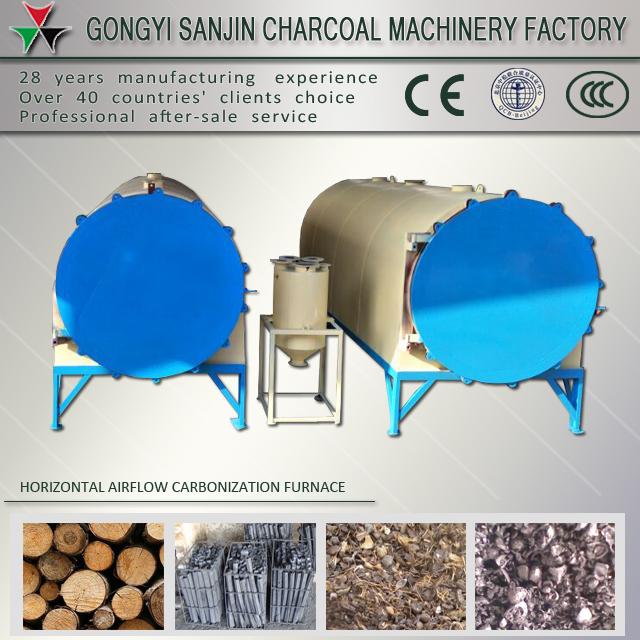 agricultural waste horizontal airflow carbonization furnace price for sale