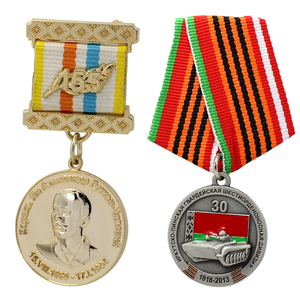 Custom Masonic Medals
