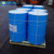 TOH imidazoline corrosion inhibitor for acid pickling