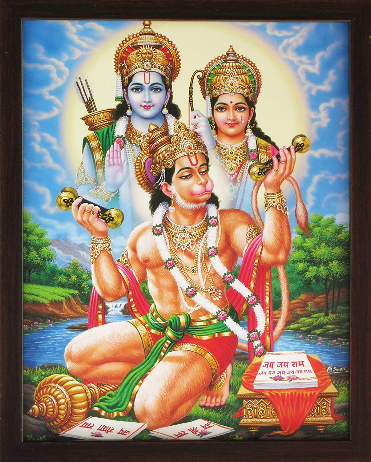 Lord Hanuman Reciting Sita Ram Sita Ram and Lord Ram Giving Blessings, a Holy Hindu Religious Poster Painting with Frame for Worship Purpose