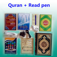 holy quran reading pen mp3 download indian arabic songs english to urdu translation machine