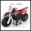 2014 hot rc toys ! 1 8 rc nitro motorcycle for sale