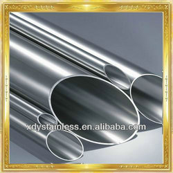 China supply high quality perforated thin wall stainless steel tube mills