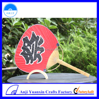 Funeral Souvenir Hand Fan New Funeral Products
