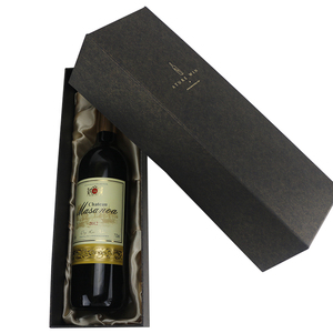 Hot stamping wine long fancy premium gift box,cardboard gift box with lid