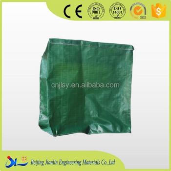 Pet Geobag For Slop Protection