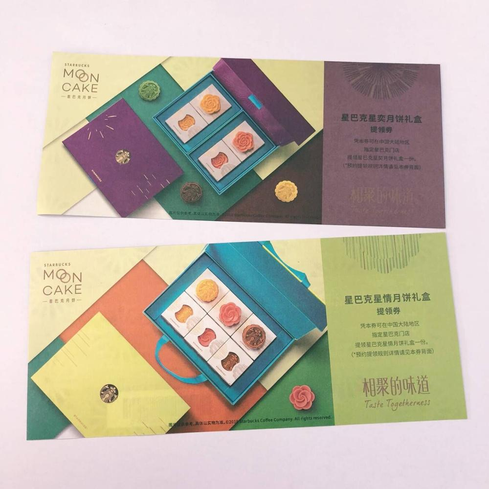 Paper voucher ticket Starbucks coffee discount cash coupon <strong>printing</strong>