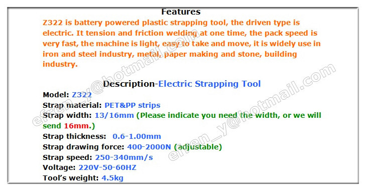 strapping tool 322