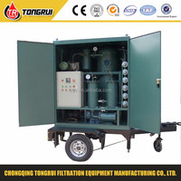 multifunction black engine oil cleaner machine and waste oil oil decolor