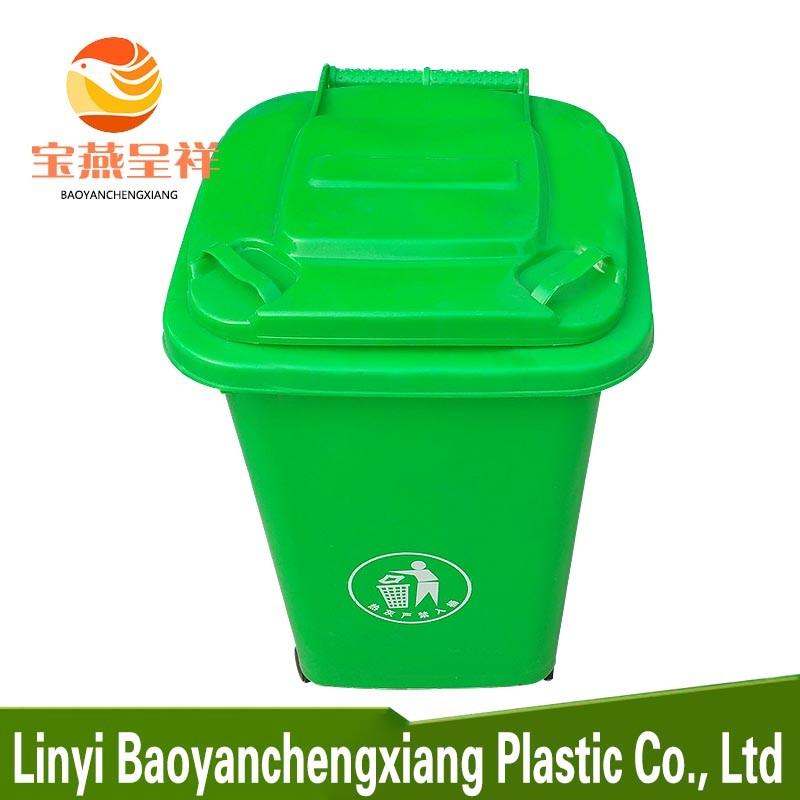13 gallon trash can green plastic waste bins