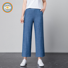 ZZHR014 RDT <span class=keywords><strong>Frauen</strong></span> Frühling Sommer Büro Pendeln OL Casual Stil Tencel Hohe Taille Lose Breite Bein Gerade Hosen Geerntete <span class=keywords><strong>Hose</strong></span>