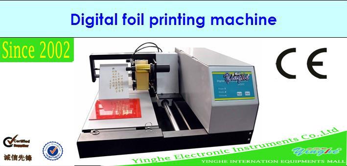 greeting card printing machine