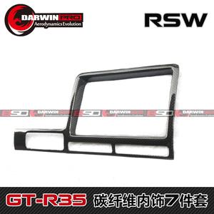 R35 Gtr Carbon Fiber Interiors, R35 Gtr Carbon Fiber Interiors