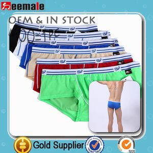 Hot Sexy Men Sexy Underwar Wangjiang Boxer Short Silk 6 Colors SW1007-PJ