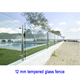 China suppliers 10mm/12mm clear tempered glass pool fence panels