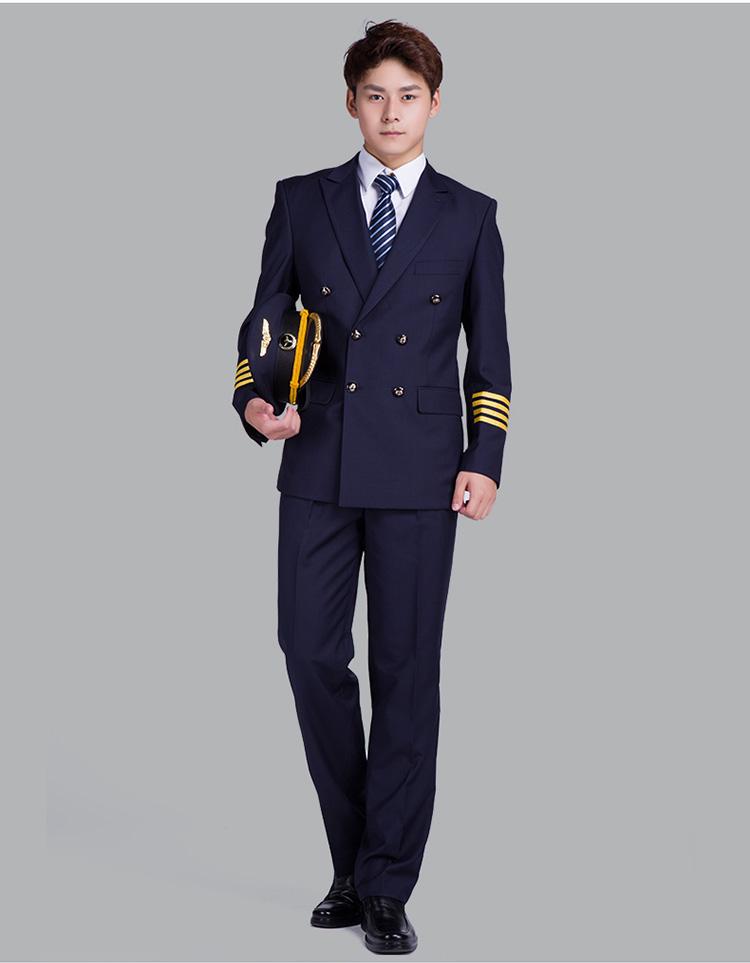 Emirates Airline Pilot Uniform