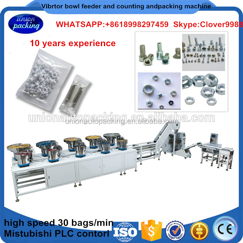 Vibrator bowl feeder and counting and packing system,Hardware clip plastic packing machine