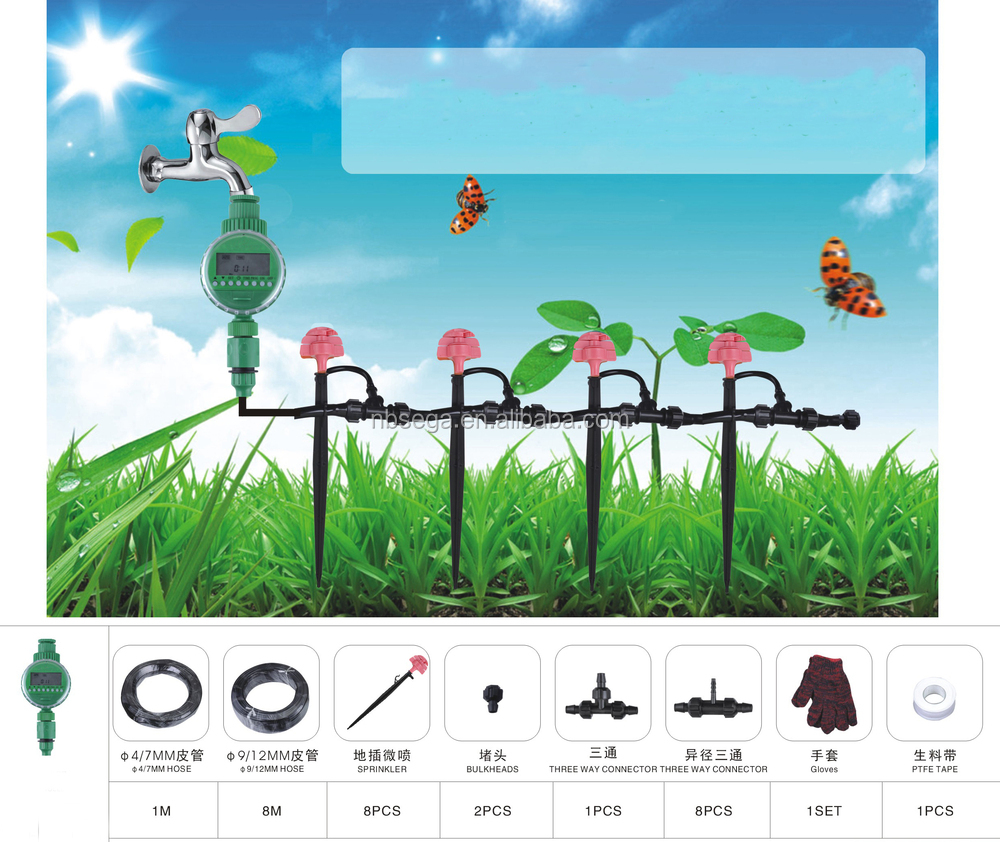 Garden And Home Automatic Plant Watering System With Electronic Timer