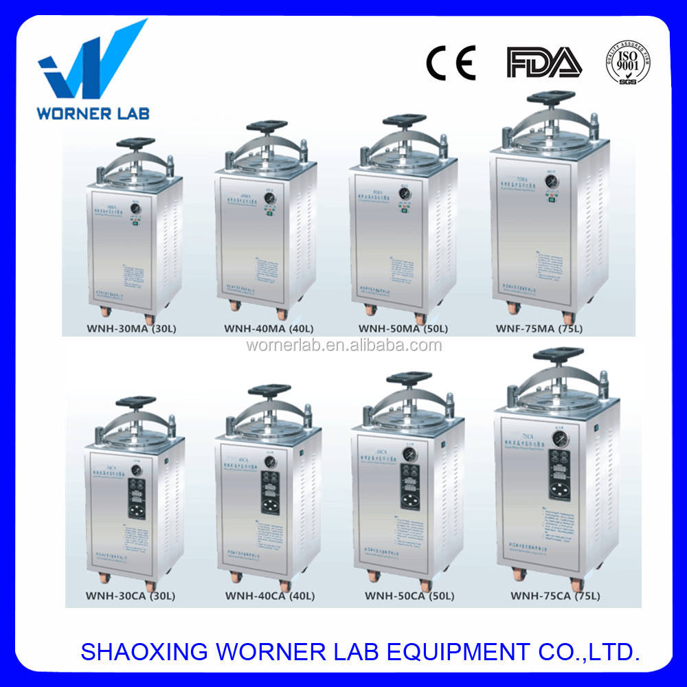 WNH-50MA 50L laboratory vertical autoclave with high quality