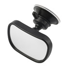 Adjustable Baby Car Mirror Car Back Seat Safety View Rear Ward Facing Car Interior Baby Kids Monitor Reverse Safety Seats Mirror