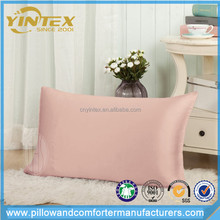 100% plain dyed silk colorful pillowcases