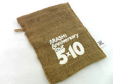 top good quality new fabric jute gift pouch