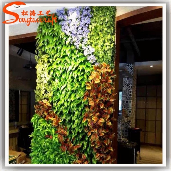 Personalizar la cubierta de hierba decoraci n de la pared - Suelo hierba artificial ...