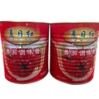 tomato paste 22-24% concentration tin can packaging for tomato paste