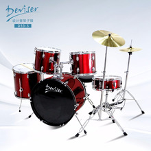 JZG-D22-5 neue stil 2016 Drum Set