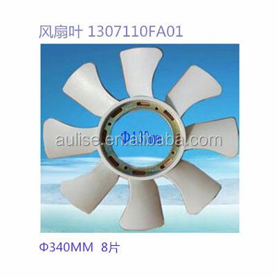 dongfeng truck spare parts fan plade 8pcs JAC HFC1040