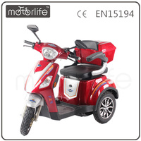 Motorlife 48v 500w electric tricycle for handicapped
