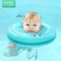 Mambobaby Factory Pro non-Inflatable baby float,swimming neck ring for baby,spa aid Safe Swim infant toddlers pool tube floats