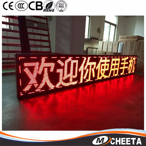 Wholesale Common cathode 0.56 inch digital red color 1 digit 7 segment display LED