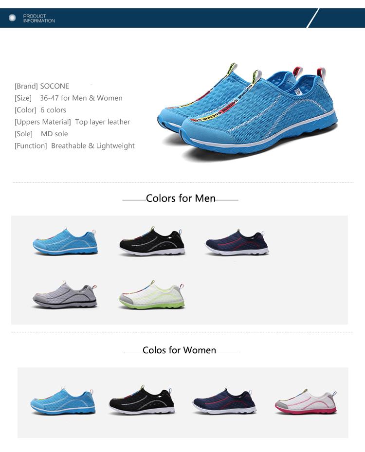 b287514628218 2017 6Colors Mens Shoes Breathable Mesh Women Aqua Shoes Walking Super  Light Summer Women Slip On ...