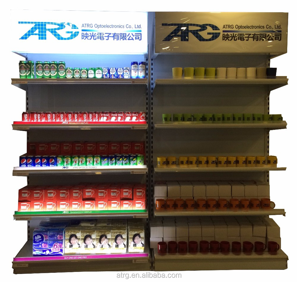 Fine Coating Surface Grocery Store Pharmacy Display Supermarket ...
