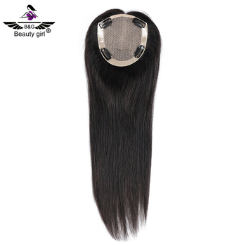 New Style Men's Custom Toupee Indian Remy