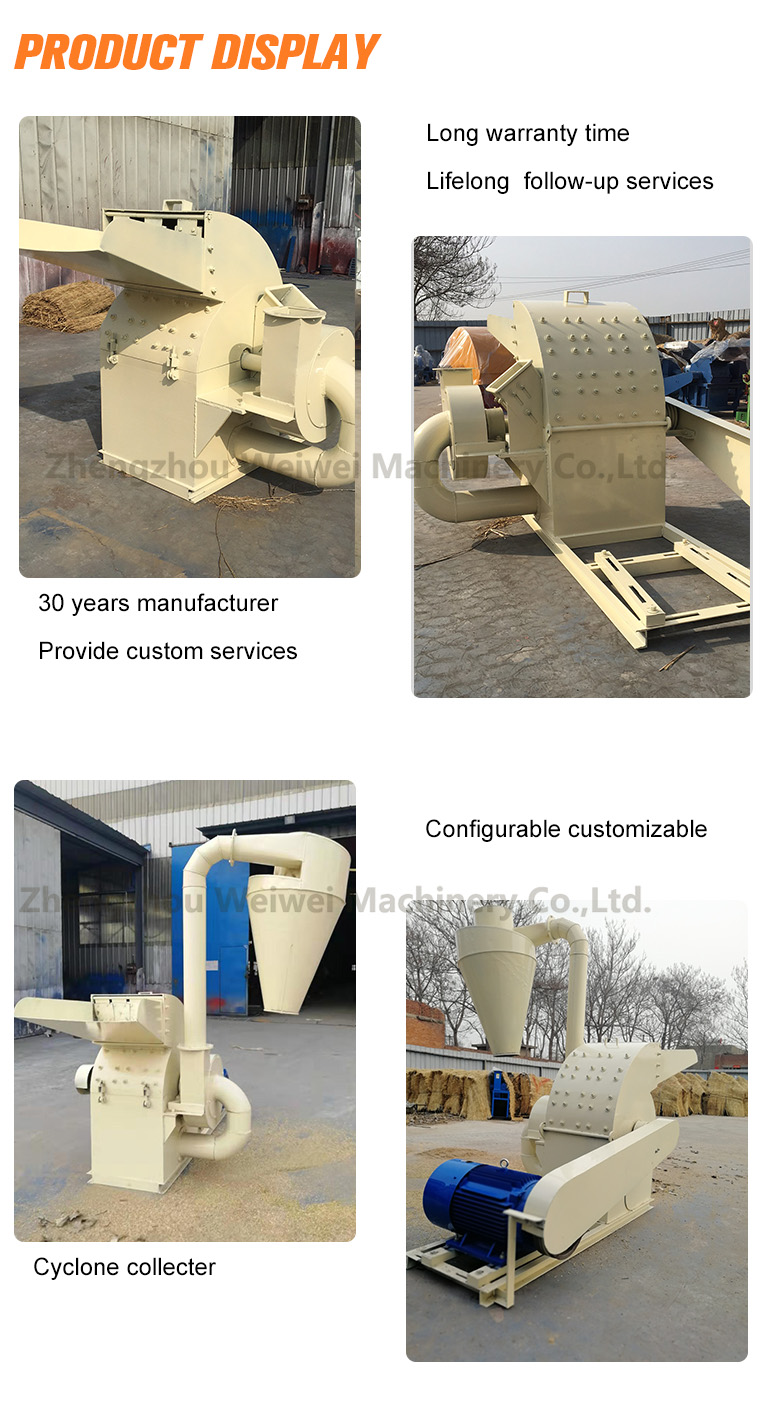 Weiwei machine tree branch grinder price wood crusher mill for sale
