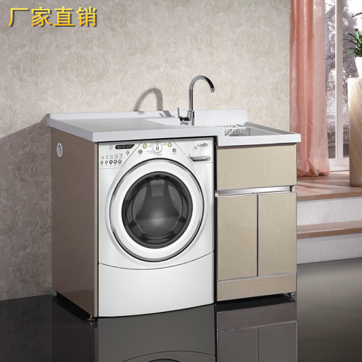 Machine Laver Sous Vasque Trendy Elegant En Plus Du Lavelinge D