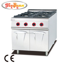 Gas Range with 4-burner with cabinet GH-787