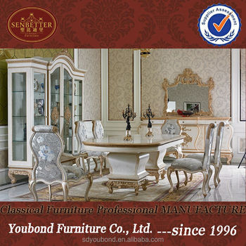 0057 Ivory French Style Eating Room Set, European Classic Dining Room Table  And Chair Furniture